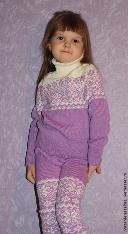Одежда для девочек, ручной работы. Ярмарка Мастеров - ручная работа. Купить Жаккардовый комплект. Handmade. Сиреневый, комплект вязаный