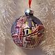 """Новый год 2017 ручной работы. Ярмарка Мастеров - ручная работа. Купить """"Старинная Никольская"""". Handmade. Тёмно-синий, новогодний подарок"""