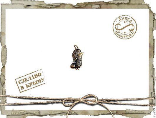 Кулоны, подвески ручной работы. Ярмарка Мастеров - ручная работа. Купить Ёжик. Handmade. Серебряный, серебро, кулон, оригинальный
