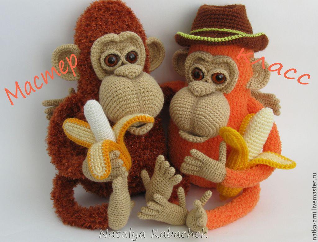 Страна мастеров вязание крючком игрушек мк 82