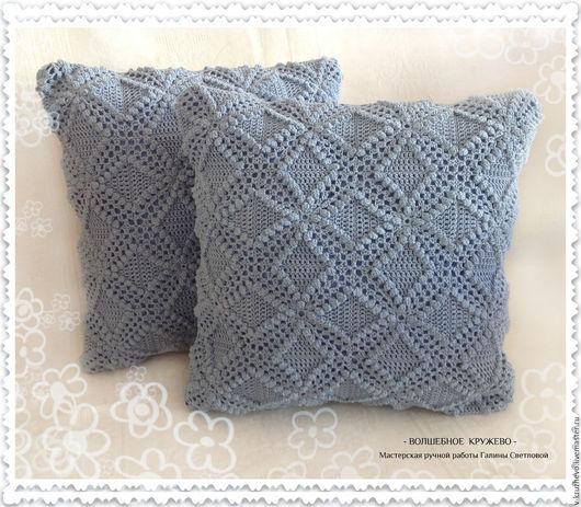 Текстиль, ковры ручной работы. Ярмарка Мастеров - ручная работа. Купить Вязаная крючком диванная подушка Неба синева из хлопка. Handmade.