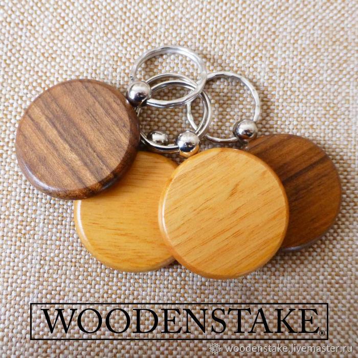 Брелок деревянный с гравировкой