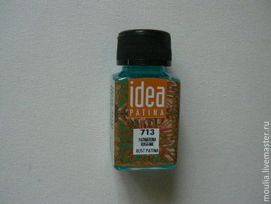Патина химическая IDEA MAIMERI, цвет 713 ржавая патина, 60мл арт 713  патина ржавая             11/0