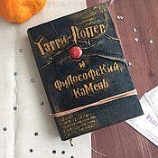 Подарки к праздникам ручной работы. Ярмарка Мастеров - ручная работа Гарри Поттер ручная работа. Handmade.