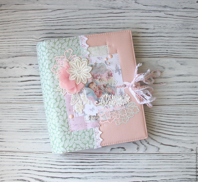 Интернет магазин подарки для новорожденных