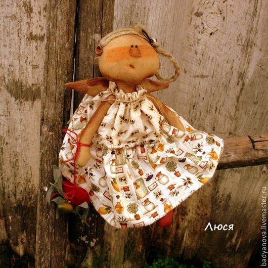 Ароматизированные куклы ручной работы. Ярмарка Мастеров - ручная работа. Купить Кукла Люся.. Handmade. Коричневый, авторская ручная работа