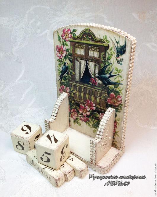 Вечный календарь `Счастья в Ваш дом!` украсит интерьер, а также это замечательный подарок на 8 марта любимой подруге или друзьям на юбилей свадьбы.