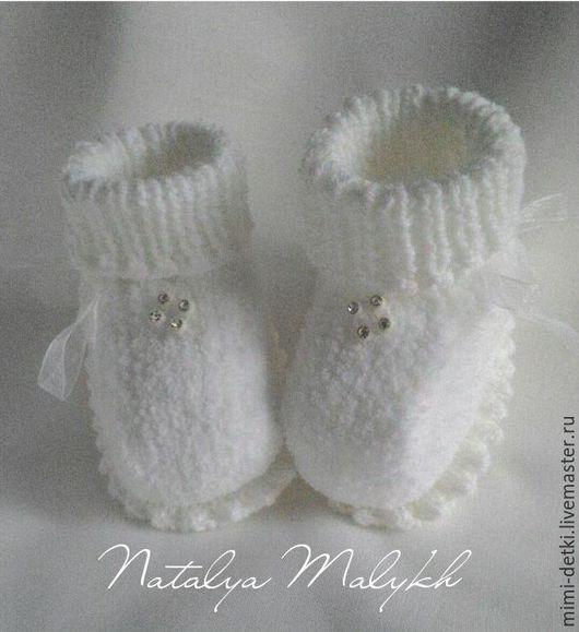 Для новорожденных, ручной работы. Ярмарка Мастеров - ручная работа. Купить Пинетки плюшевые, нежные, мягкие. Handmade. Белый