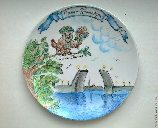 """Тарелки ручной работы. Ярмарка Мастеров - ручная работа. Купить тарелка """"Чижик-Пыжик"""". Handmade. Синий, роспись на тарелке, мост"""