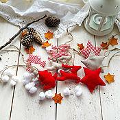 Подарки к праздникам ручной работы. Ярмарка Мастеров - ручная работа Набор игрушек на елку, красный. Handmade.