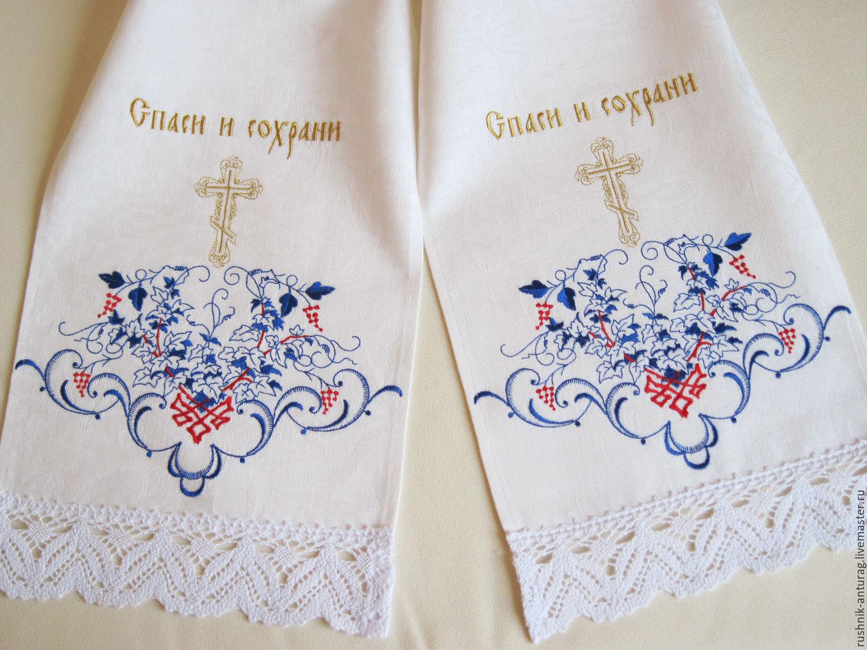 Русский свадебный рушник своими руками фото 590