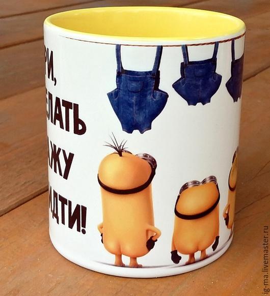 """Кружки и чашки ручной работы. Ярмарка Мастеров - ручная работа. Купить Кружка """"Не говори, что мне делать"""". Handmade. Разноцветный"""
