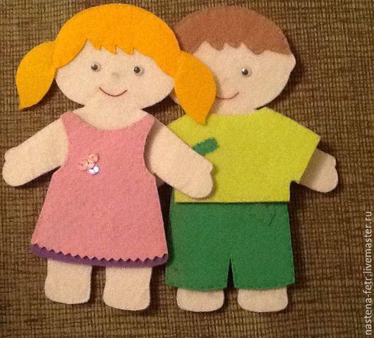 Развивающие игрушки ручной работы. Ярмарка Мастеров - ручная работа. Купить Куклы с одеждой из фетра. Handmade. Комбинированный, развивающие игрушки