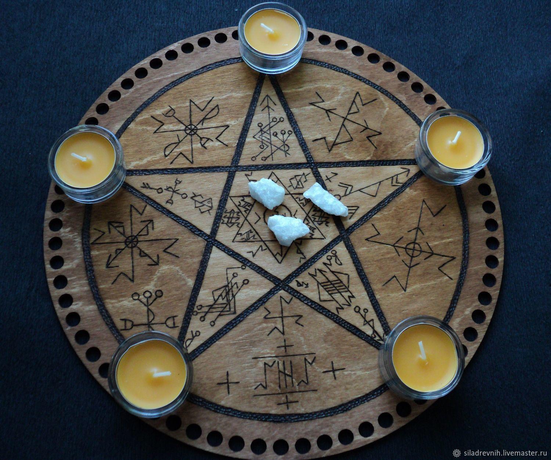 Ritual Board ' Pentagram', Ritual attributes, St. Petersburg,  Фото №1
