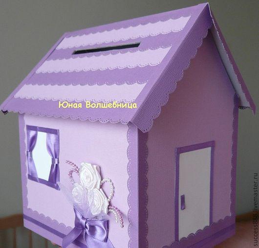 свадебная казна, домик, оригинальная упаковка