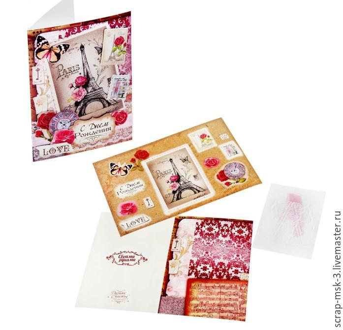 Картинки для создания открытки