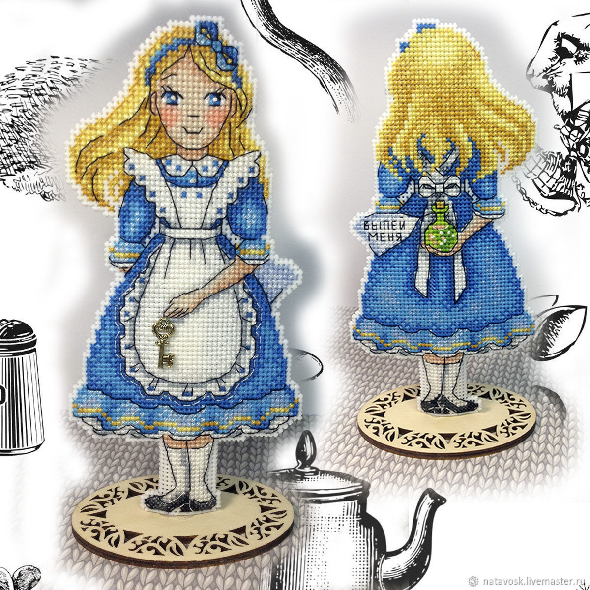 Decor: collection of Alice, the coveted key, Puppet show, Rostov-on-Don,  Фото №1