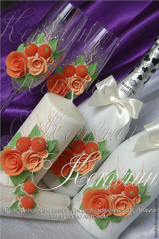 Свадебные аксессуары ручной работы. Ярмарка Мастеров - ручная работа. Купить Аксессуары  апельсиновая свадьба. Handmade. Рыжий, свадебные бокалы