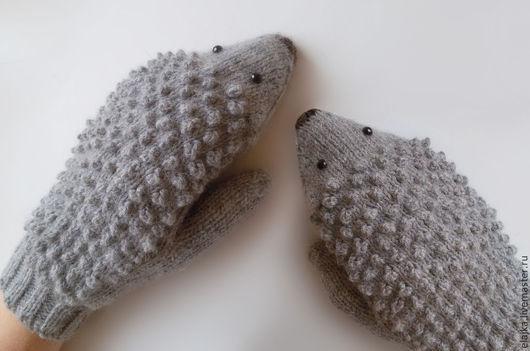 """Варежки, митенки, перчатки ручной работы. Ярмарка Мастеров - ручная работа. Купить Варежки """"Ежовые рукавицы"""". Handmade. Серый"""