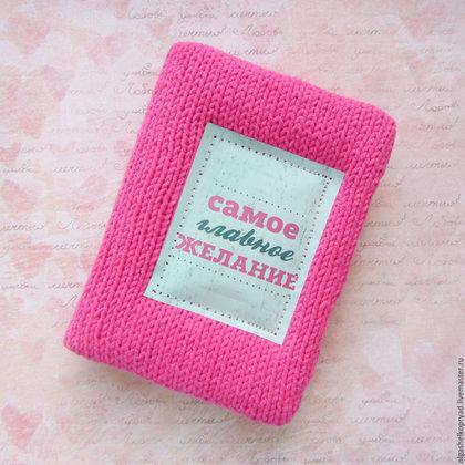 Блокноты ручной работы. Ярмарка Мастеров - ручная работа. Купить АУКЦИОН Розовый блокнот Самое главное желание. Handmade. Фуксия