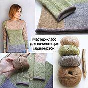 Материалы для творчества handmade. Livemaster - original item Master class in knitting pullover in the style of patchwork. Handmade.