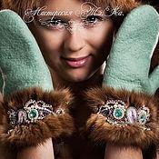 Аксессуары handmade. Livemaster - original item Felted mittens with cuffs of sable, bracelets, fur, gloves. Handmade.