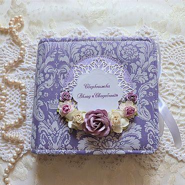 Свадебный салон ручной работы. Ярмарка Мастеров - ручная работа Сиреневая сберкнижка, подарок на свадьбу. Handmade.