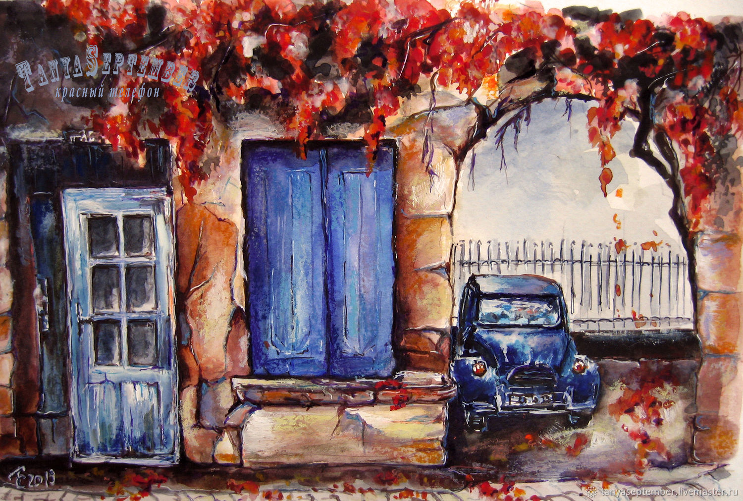Painting watercolor mixed media AUTUMN IN PARIS, Pictures, Moscow,  Фото №1