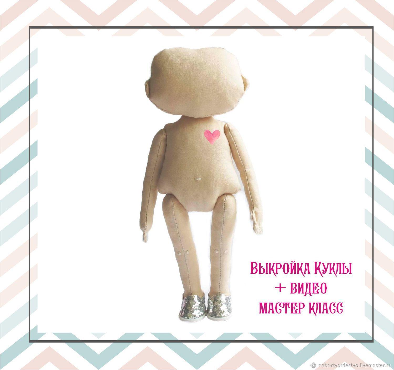 Мастер класс создание текстильной куклы, Большеножка, Ижевск,  Фото №1