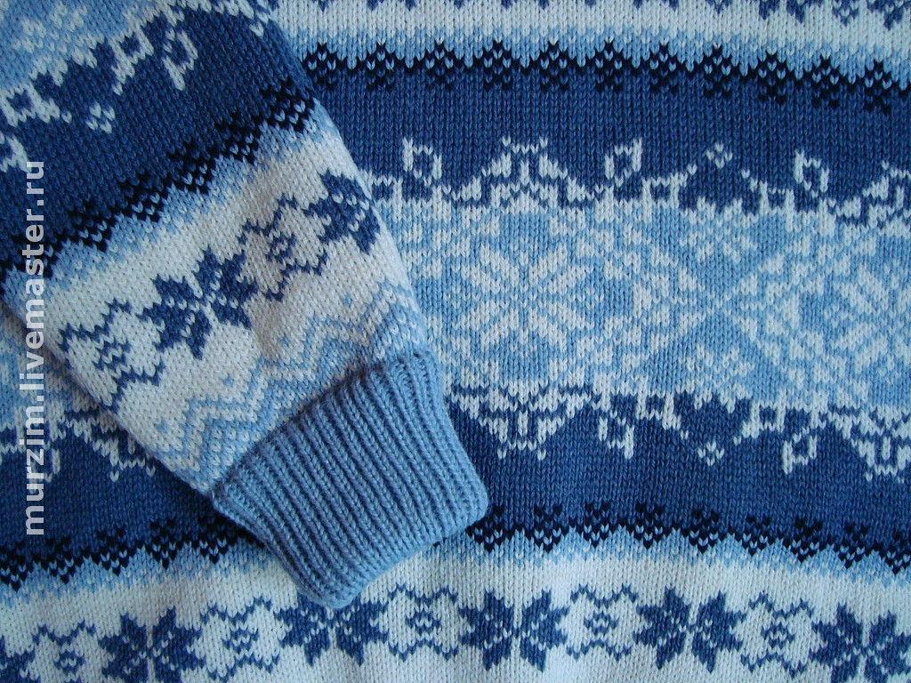 Купить норвежский свитер женский