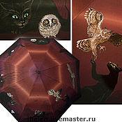 Аксессуары ручной работы. Ярмарка Мастеров - ручная работа Зонт про кота и сову. Handmade.