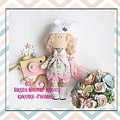Материалы для творчества handmade. Livemaster - original item How to sew a textile doll Gnome, video master class. Handmade.