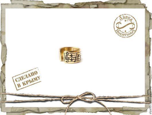Кольца ручной работы. Ярмарка Мастеров - ручная работа. Купить Кольцо с нотами. Handmade. Кольцо, бронзовое кольцо, лавка Никитиных