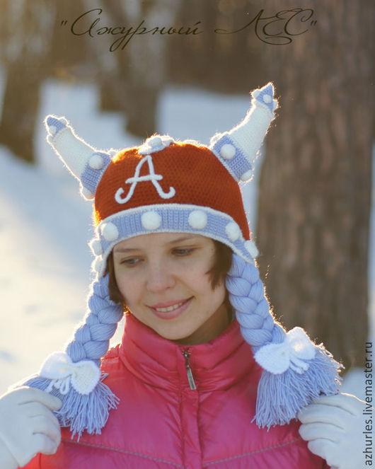"""Шапки ручной работы. Ярмарка Мастеров - ручная работа. Купить Шапка зимняя  теплая """"Викинг""""  для девочки с косами. Handmade. Рыжий"""