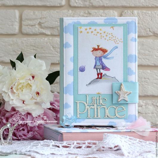 """Блокноты ручной работы. Ярмарка Мастеров - ручная работа. Купить Мальчишкина книжка """"Маленький Принц"""". Handmade. Голубой, дневник мамы"""