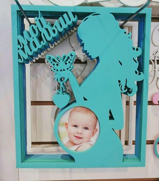 """Подарки для новорожденных, ручной работы. Ярмарка Мастеров - ручная работа. Купить Рамка для УЗИ """"Моя малышка"""". Handmade. Комбинированный, фотография"""