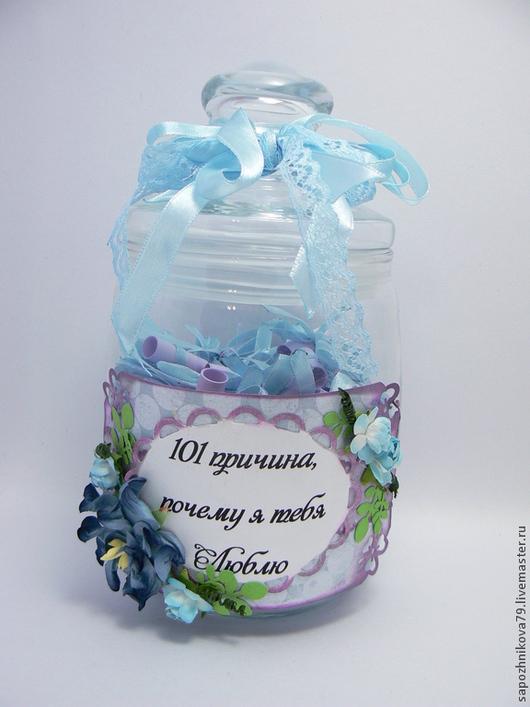 """Подарки для влюбленных ручной работы. Ярмарка Мастеров - ручная работа. Купить Баночка """"101 причин, почему я люблю тебя"""". Handmade."""