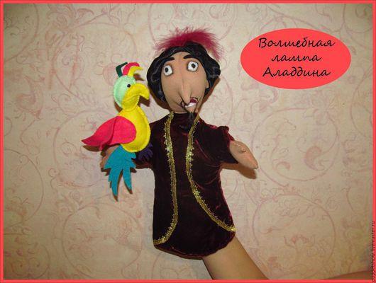 """Кукольный театр ручной работы. Ярмарка Мастеров - ручная работа. Купить Кукла-перчатка Джафар """"Волшебная лампа Аладдина"""". Handmade."""