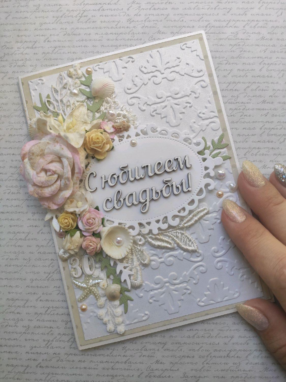 смело открытки на заказ с фотографией самара так давно сеть
