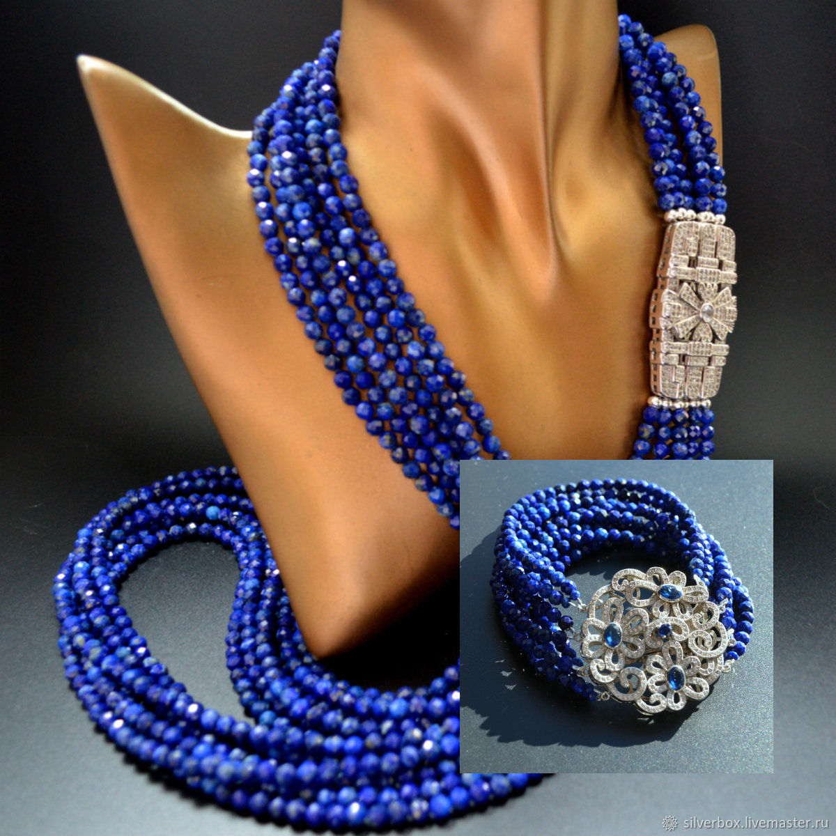 Lapis Lazuli Necklace Multi-row beads BADAHSHAN Authors work, Necklace, Moscow,  Фото №1