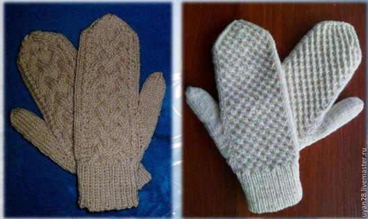Варежки, митенки, перчатки ручной работы. Ярмарка Мастеров - ручная работа. Купить варежки. Handmade. Варежки, рукавички
