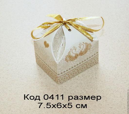 Коробочка `сундочок` бонбоньерка прямоугольная код 0410  размер 7.5х6х5 см