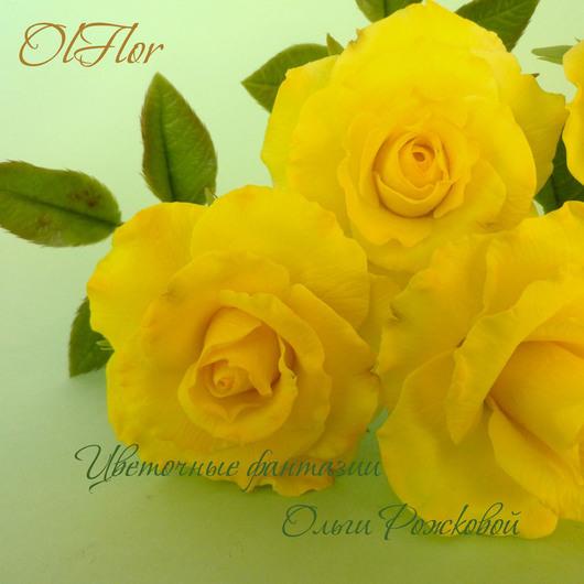 Цветы ручной работы. Ярмарка Мастеров - ручная работа. Купить Роза из самозастывающей полимерной глины. Handmade. Желтый, роза