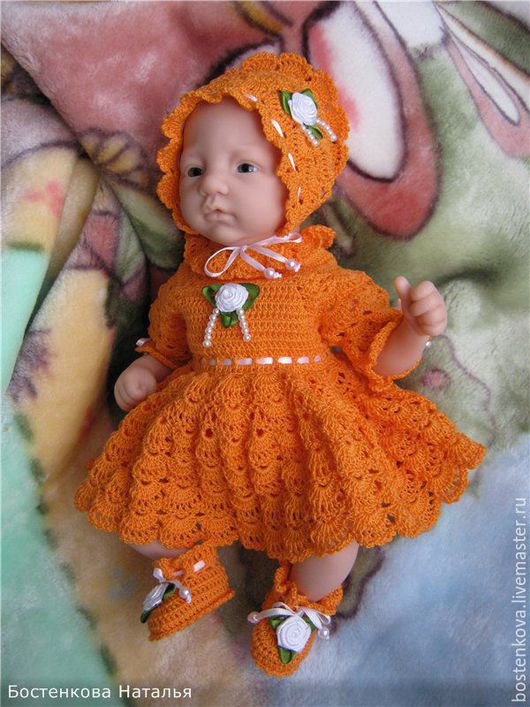 Одежда для кукол ручной работы. Ярмарка Мастеров - ручная работа. Купить Вязаный комплект для куколки 30-33см.. Handmade. Оранжевый