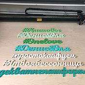 Украшения ручной работы. Ярмарка Мастеров - ручная работа Монограмма, Хэштеги. Handmade.