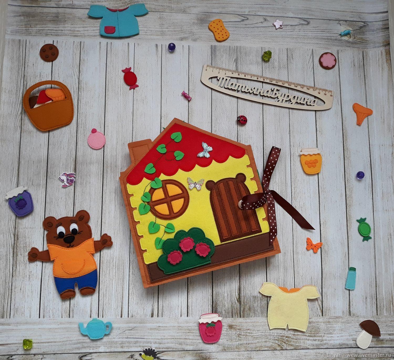 Развивающий планшет из фетра, Кукольные домики, Курган,  Фото №1