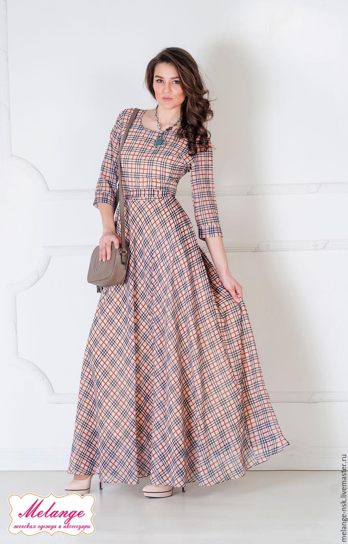Купить Длинные Платья Магазин