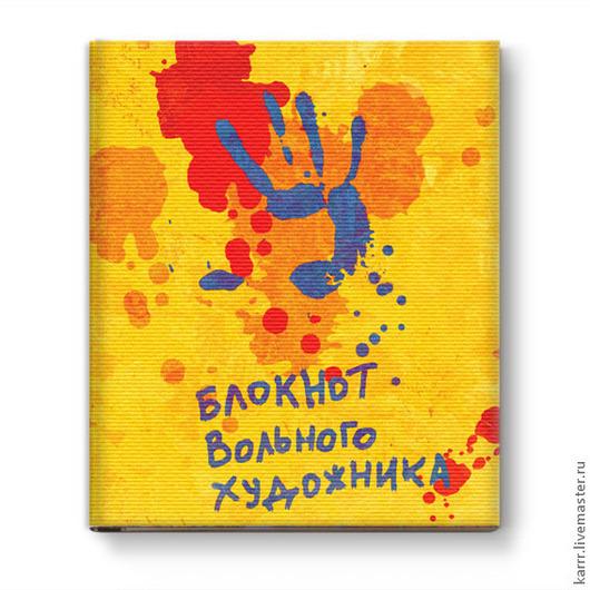 Блокноты ручной работы. Ярмарка Мастеров - ручная работа. Купить Блокнот вольного художника. Handmade. Блокнот, дизайнерская бумага, художник