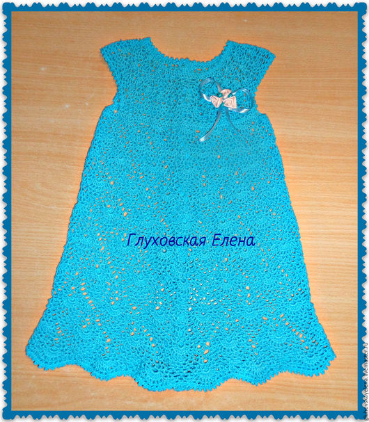 Одежда для девочек, ручной работы. Ярмарка Мастеров - ручная работа. Купить Красивое ажурное платье для маленькой модницы. Handmade. Бирюзовый