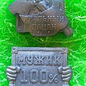 Косметика ручной работы. Ярмарка Мастеров - ручная работа Мыло ручной работы - Мужик 100%. Handmade.